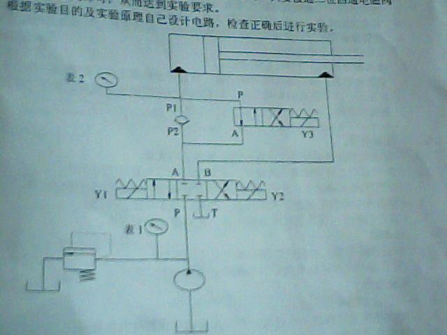 液压保压回路电路图 怎么设计图片