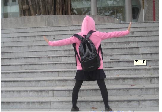 渡边麻友 为什么喜欢双手双脚撑开的姿势图片
