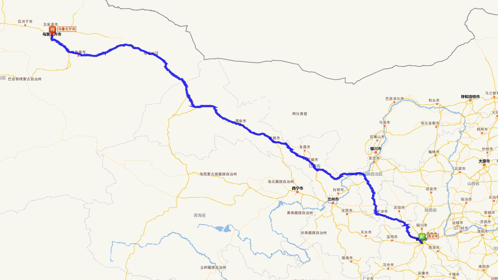 乌鲁木齐到西安有多远