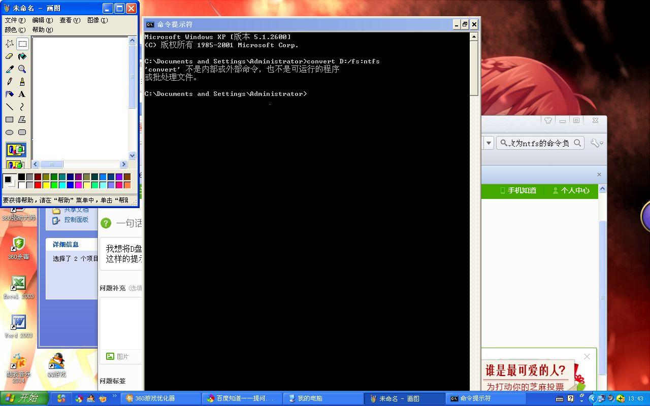 谁知道怎么用htmlconverter,我下载了一个htmlconv12