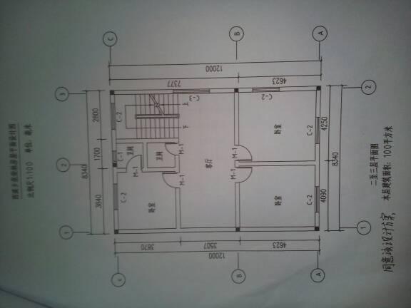 谁有8米乘12米的自建房设计图,坐南朝北,三面采光.谢谢图片
