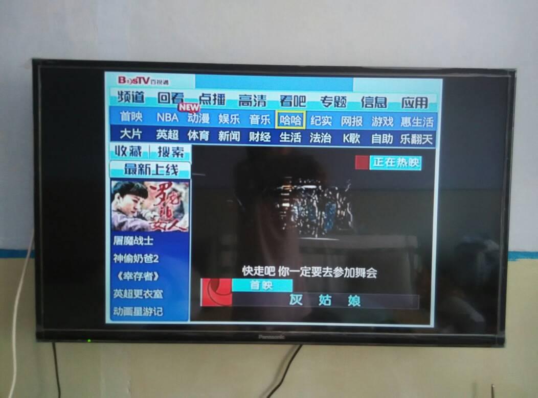 播电视�_怎么用电视播出手机上的视频?电视有usb口,详细请私信