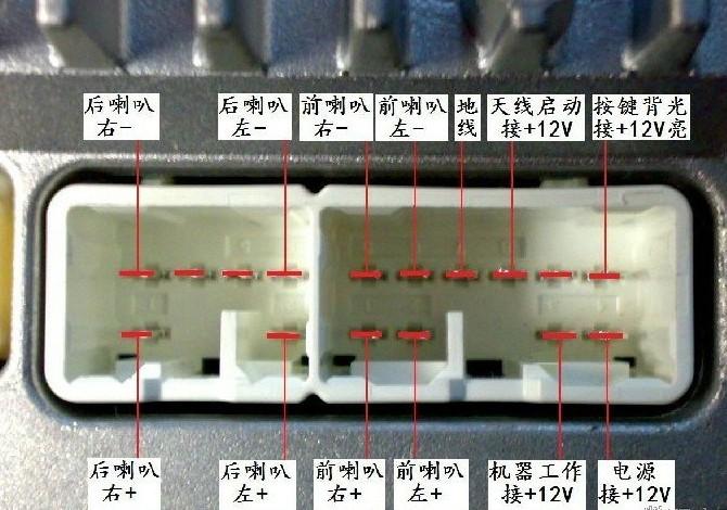 汽车功放接线图 汽车功放接线图解高清图片