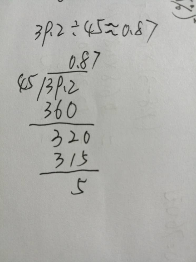 39除以2的竖式怎么列