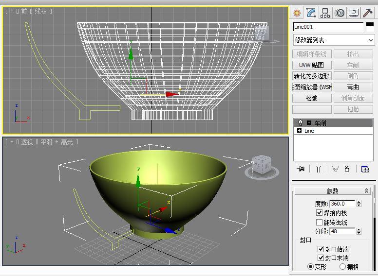 倒角剖面的问题···我想做个碗就做了个碗的路径图片