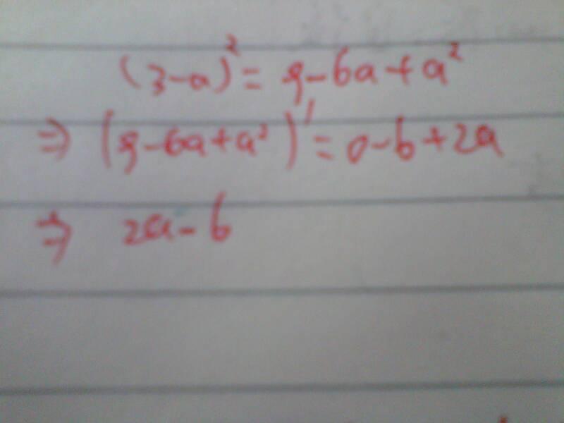 a平方导数是多少