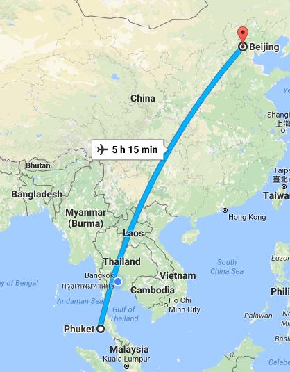 北京到普吉岛多少公里