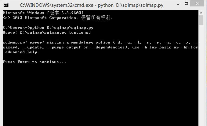 我的是win8的系统用的是python2