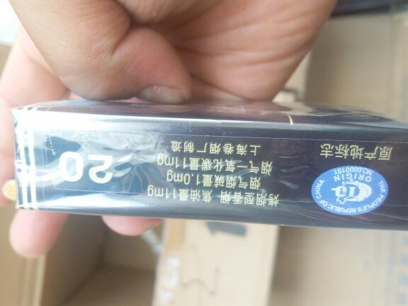 上海卷烟厂是否出售黑中华香烟这烟是否是真的图片