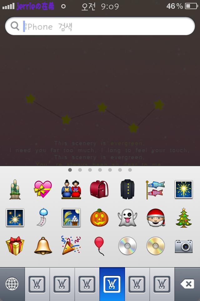 iphone4 表情键盘图片