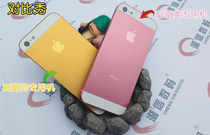 iphone5什么颜色好_价格容量版本颜色配件