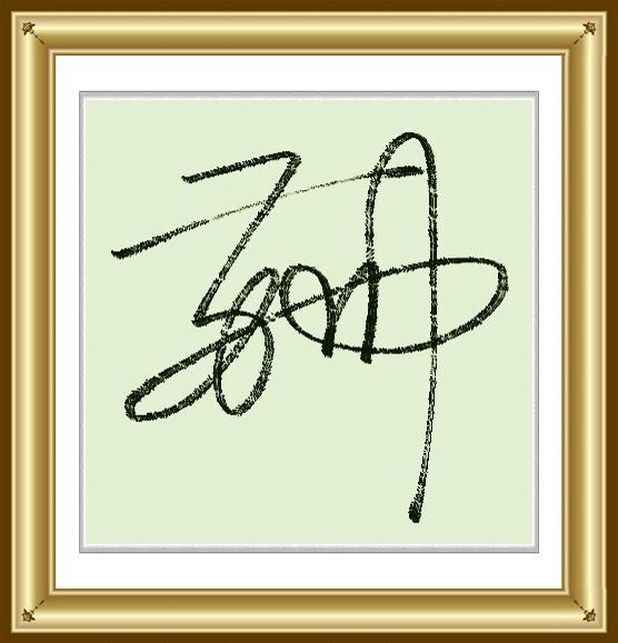 苏个性签名(5)