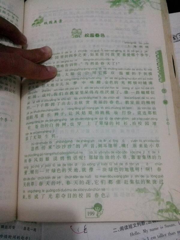 写一篇五一小高中校园里的作文景色学校武汉十九图片