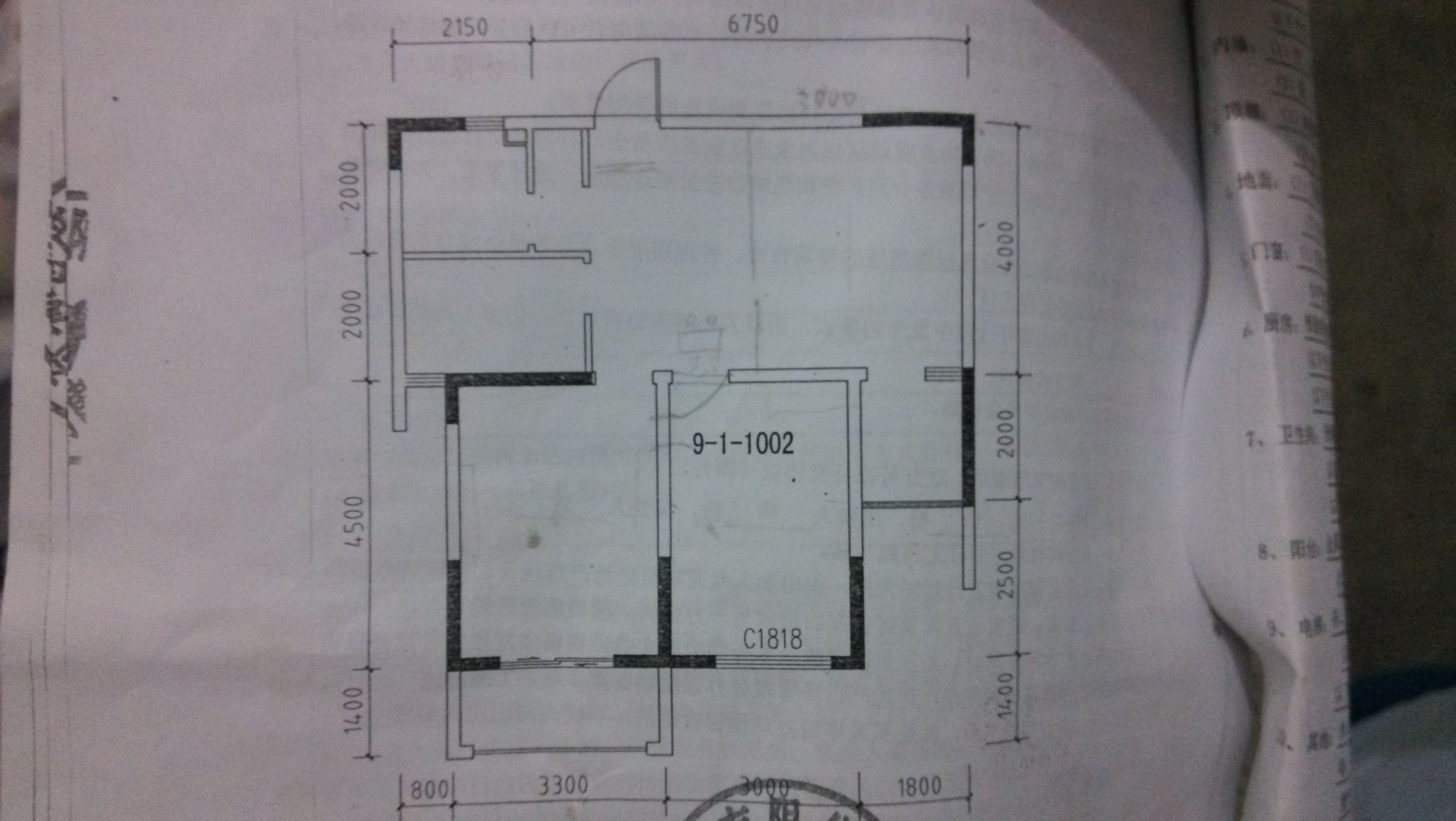 70平米房屋怎么装修设计图片