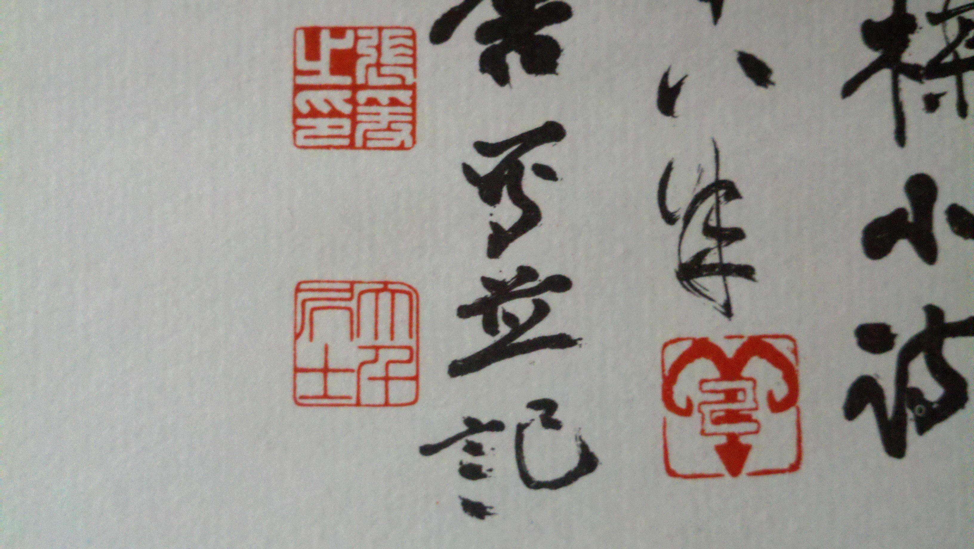 大家谁知道这是什么字,谁的落款,是把什么材质的壶?图片