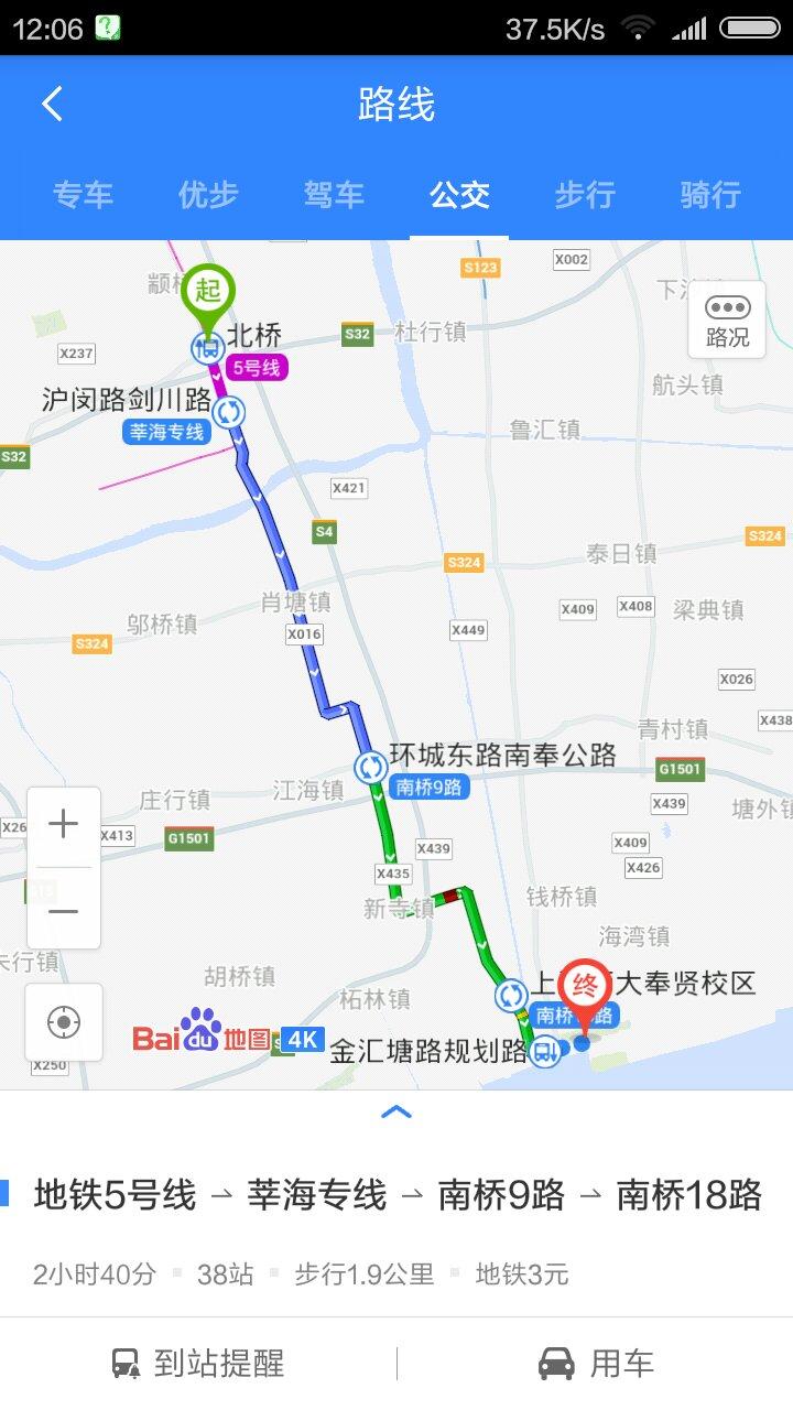 上海到碧海金沙