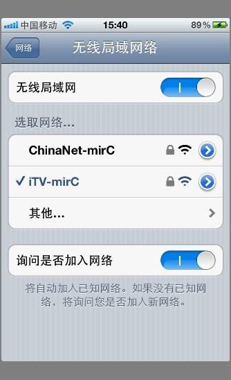 手机连接无线网网速慢
