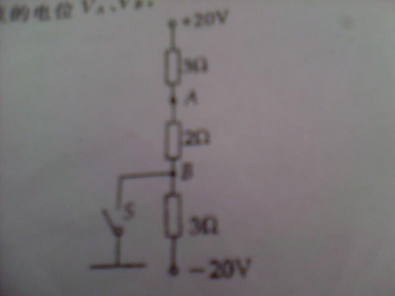 s断开和闭合的电压分别是6v和4v 为什么