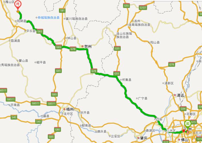 广州怎么去桂林