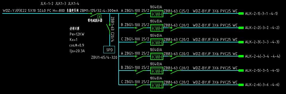 电气系统图,那位大侠能给我整体讲解一下里面符号所代表的意思?