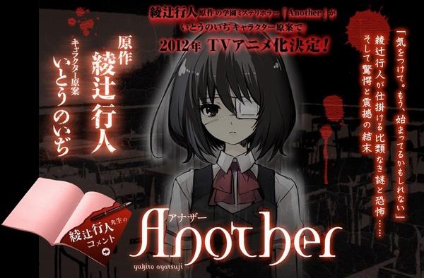 another动漫百度云