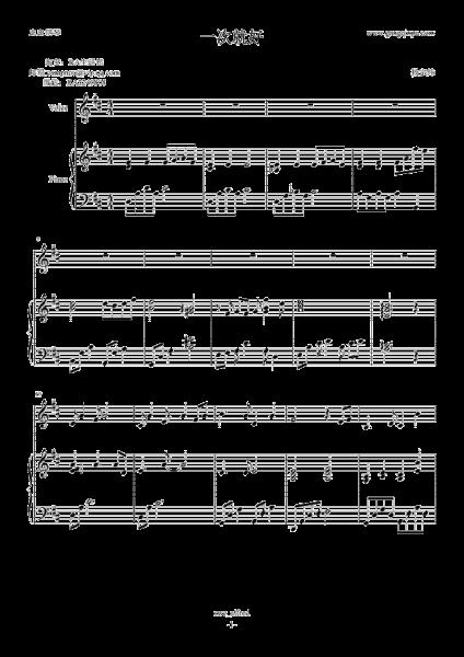 钢琴双手简谱图片