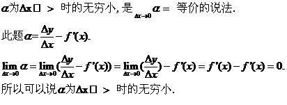 ?_精彩回答  悷銔洈笪礴沼痧 2014-10-11 優質解答玖柒殷兒0028 2014-10