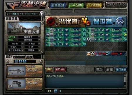 cf游戏里毛泽东的名字怎么打 有符号也行 要好看图片