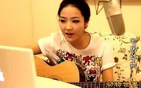 视频进行到1分20秒是那个女生唱的歌