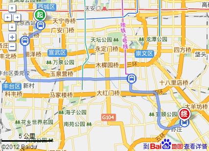 北京西客站到亦庄文化园地铁线路图片