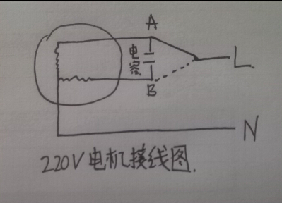如何接220v电机的电容,还有就是让电机可上下图片