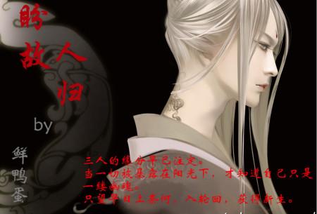 求图:手绘白发美男,盘发图片