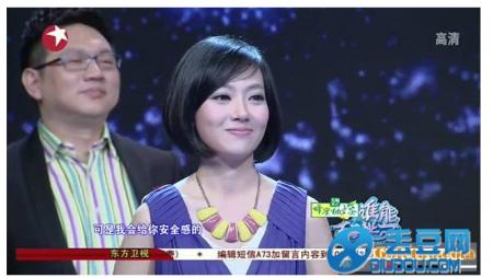 57 提问者采纳 周丽丽 从2013年05月04号参加东方卫视《谁能百里挑一