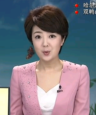 黑龙江卫视女主播