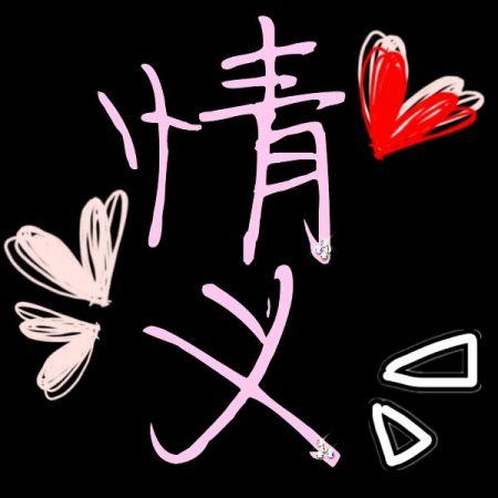 qq炫舞怎样给舞团刷贡献.谁会做炫舞舞团团徽以情义.求qq