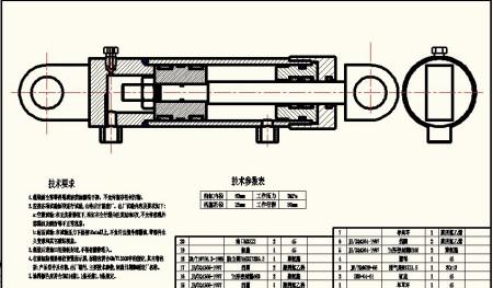 液压缸装配图图片