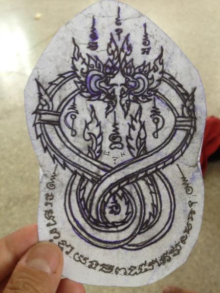 请教刺符纹身图案的意义图片
