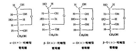 书写-d-吡喃葡萄糖,l- (-)葡萄糖,-d- ( )吡喃葡萄糖的结构式图片