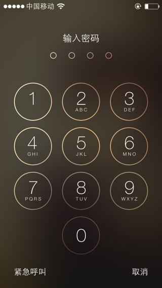 苹果手机怎么设置锁屏墙纸?图片