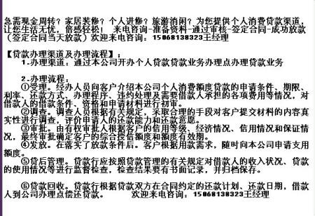 广州大学生贷款创业去哪申请?图片
