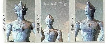 谁能给迪迦奥特曼第一集,迪加身边的两个石像上色