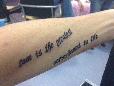 求纹身师帮忙看看 怎么修改我的这个手臂纹身图片