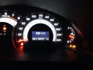 科鲁兹发动机故障灯亮怎么消高清图片