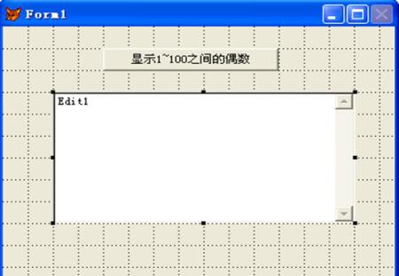 山东二级vf成绩查询_在vf表单设计中,如何在编辑框控件中显示数据型数据