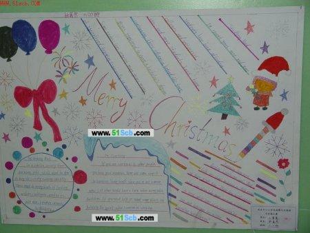圣诞节手抄报版面设计图