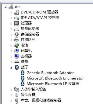 dell笔记本电脑蓝牙找不到设备图片