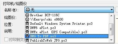 行不 2 2009-06-10 中望cad中的图怎么保存为jpg格式 8 2009-07-19图片