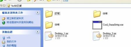 两个&nspdesktop_1