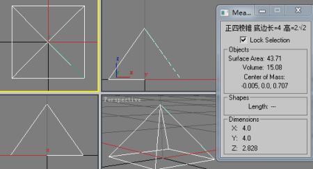 三视图如图所示:正四棱锥的面积43.71 体积=15.图片