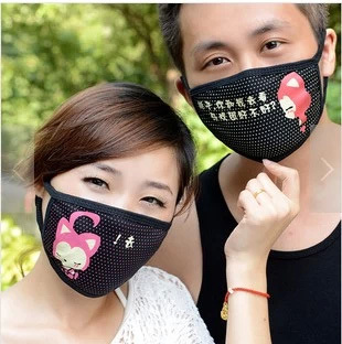 求情侣头像,戴口罩的,不要非主流,不要动漫!谢谢图片